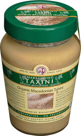 Greek Organic Tahini - this also come in cocoa flavor but I do not like the sugar additives.